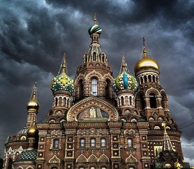 igreja salvador - Rússia : As 11 Cidades Sede da Copa do Mundo 2018