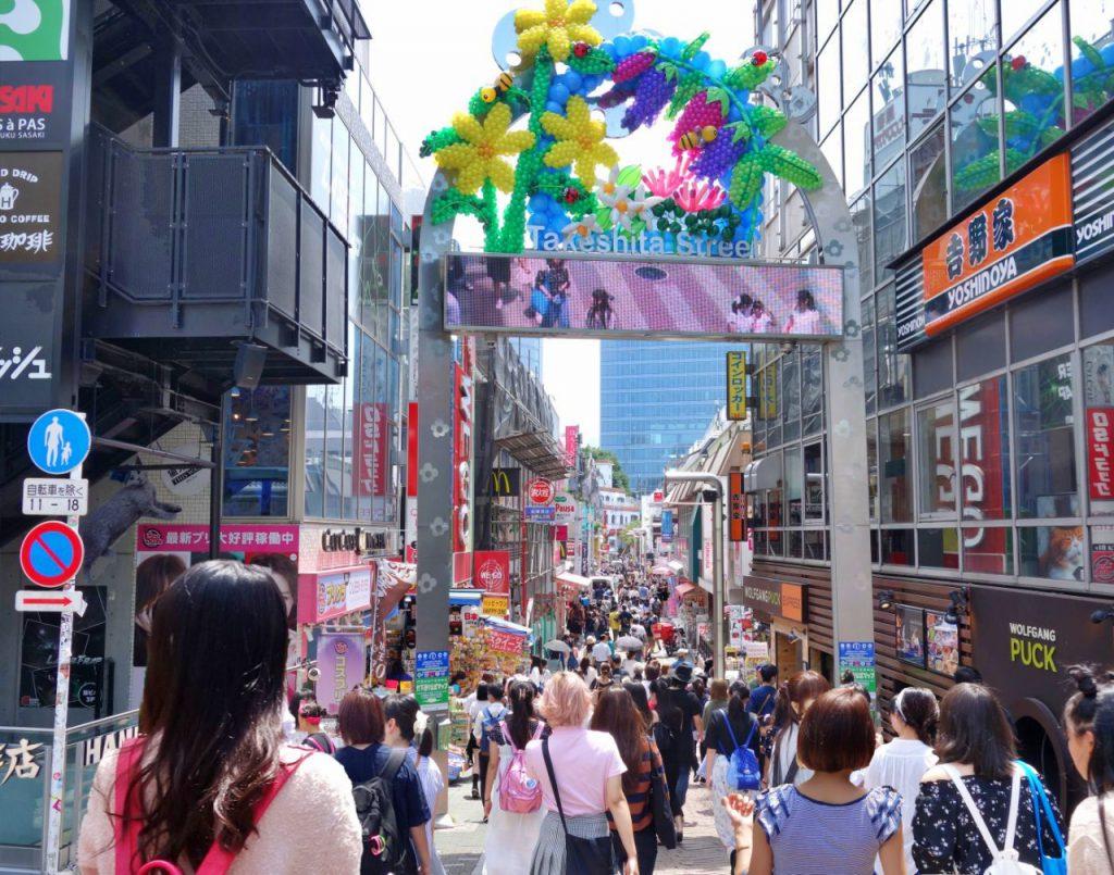 Takeshita Street 1024x805 - Onde fazer compras em Tóquio: 6 lugares para incluir no roteiro