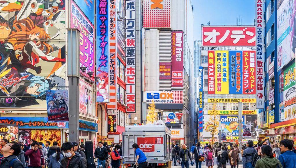 akihabara toquio 4 1024x584 - Onde fazer compras em Tóquio: 6 lugares para incluir no roteiro