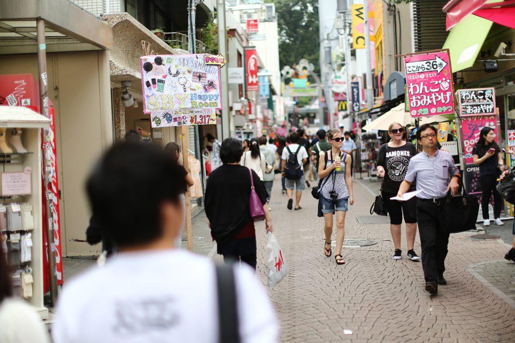 city 666093 1280 1024x682 - Onde fazer compras em Tóquio: 6 lugares para incluir no roteiro