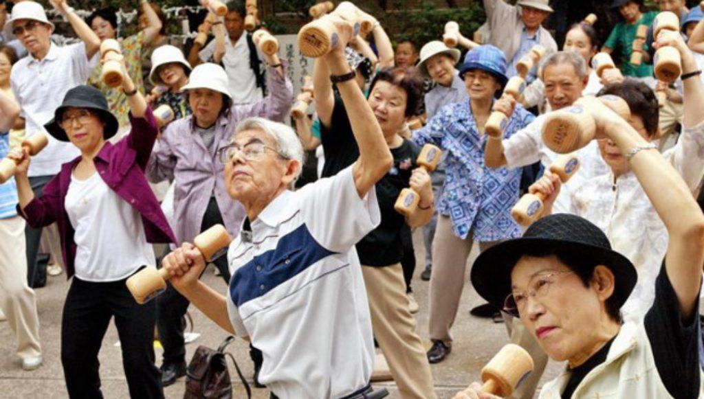 dia do respeito aos idosos 1024x581 - 14 curiosidades que provavelmente você não sabia sobre o Japão