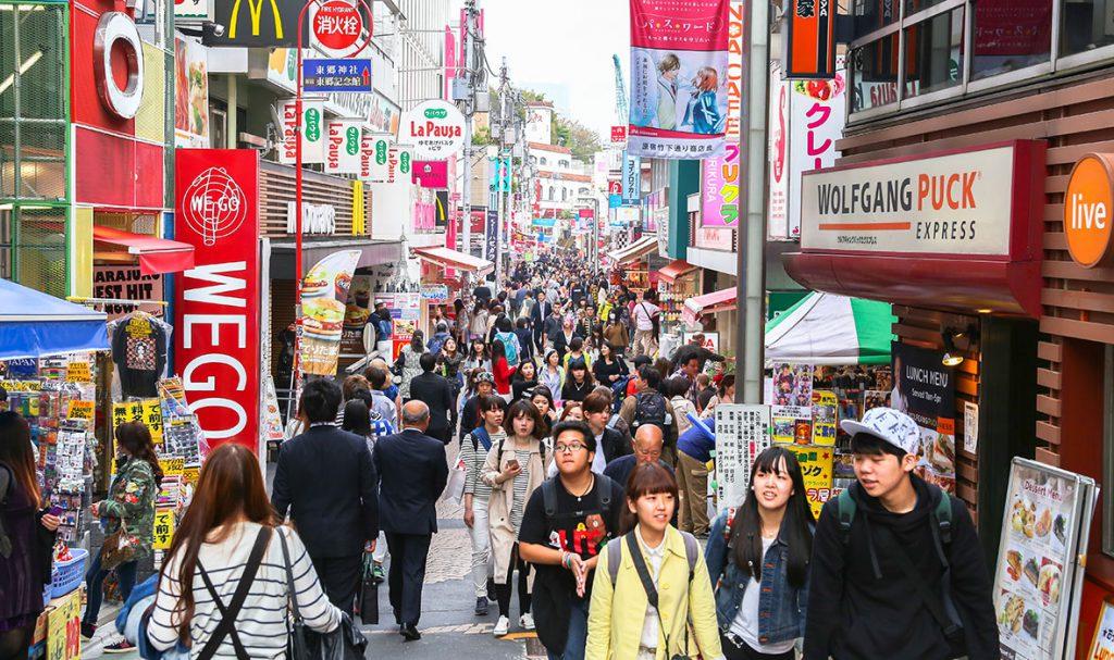 shutterstock 679597687 1024x607 - O que fazer em Tóquio: 10 dicas para sua primeira viagem à capital japonesa