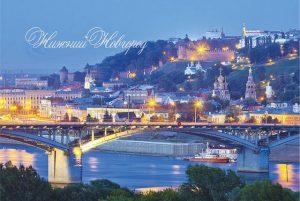 Nizhny Novgorod Elke Hochheimer 300x201 - Rússia : As 11 Cidades Sede da Copa do Mundo 2018