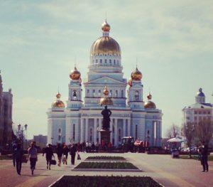cathedral square 300x263 - Rússia : As 11 Cidades Sede da Copa do Mundo 2018